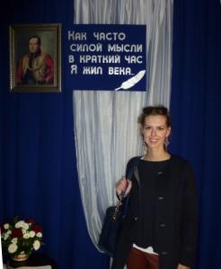 Лянко Грыу